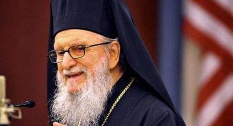 ΦΩΤΙΑ: Στο πλευρό της Αττικής η Αρχιεπισκοπή Αμερικής