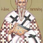9 Ιουλίου: Άγιος Παγκράτιος Ιερομάρτυρας επίσκοπος Ταυρομενίας