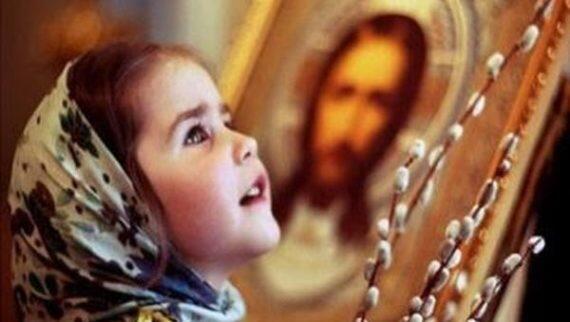 """Αποτέλεσμα εικόνας για προσευχή παιδάκι"""""""