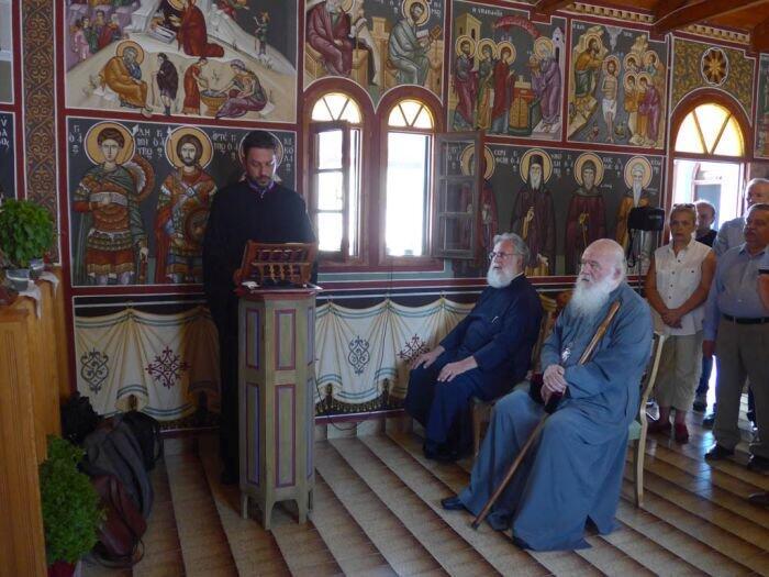 Την Αγία Μαρίνα στο νησί Αμπελος τίμησε ο Αρχιεπίσκοπος