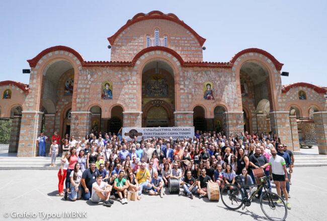 Παναγία Σουμελά: Ολοκληρώθηκε το 20ο Συναπάντημα Νεολαίας Ποντιακών Σωματείων