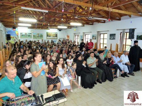 Αφιερωμένη στον Ελληνισμό και την Ορθοδοξία η τελετή λήξης της περιόδου β΄ κοριτσιών στην Ταϋγέτη