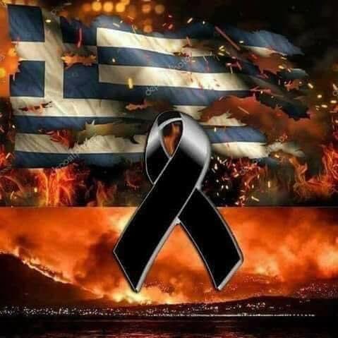 Πυρκαγιές: H Iερά Μητρόπολη Μάνης δίπλα στους πληγέντες