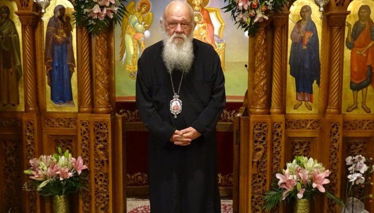 Αγία Παρασκευή: Ο Αρχιεπίσκοπος στη Νέα Ιωνία