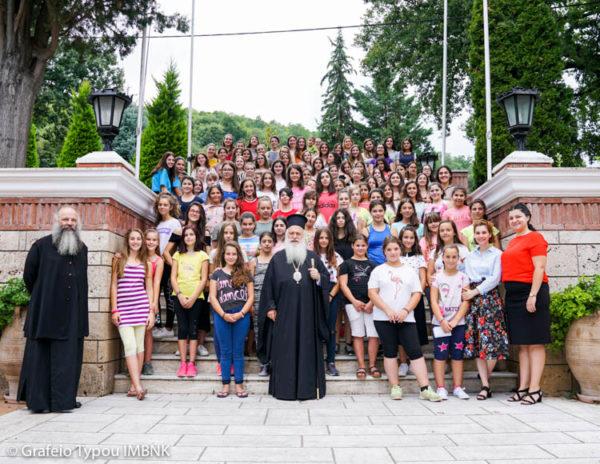 Δεύτερη περίοδος φιλοξενίας παιδιών στις εγκαταστάσεις της Ιεράς Μονής Παναγίας Δοβρά