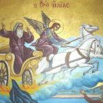 Προφήτης Ηλίας - 20 Ιουλίου: Η Αγία Γραφή για το πρόσωπο κα το έργο του