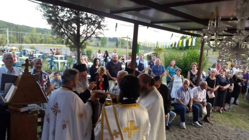 Εορτή Αγίου Παϊσίου στο Κέντρο Γρεβενών