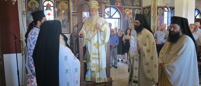 Η Ιερά Μνήμη των Αγίων Αναργύρων στην Πανηγυρίζουσα Ιερά Μονή Αταλάντης