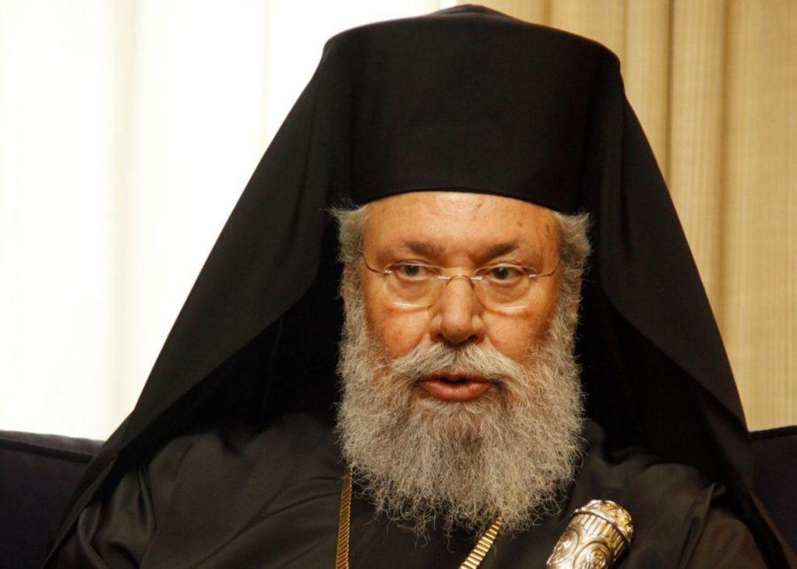 Δήλωση Αρχιεπισκόπου Κύπρου για την Παιδεία: Το κακό έχει παραγίνει - Αισθάνθηκα ντροπή