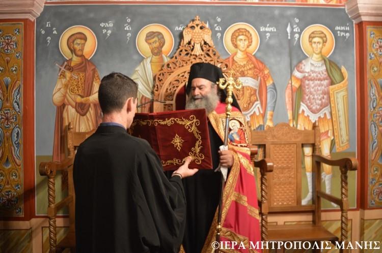 Με Ιερά Αγρυπνία τιμήθηκε η μνήμη του Οσίου Παϊσίου στην Ιερά Μητρόπολη Μάνης