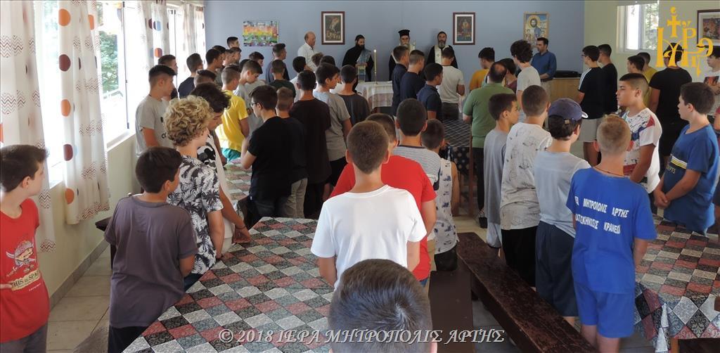 Άρτα: Εναρκτήριος Αγιασμός Β' Κατασκηνωτικής Περιόδου στις Κρανιές και στο Αθαμάνιο