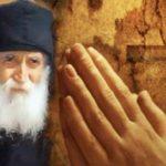 Άγιος Γέροντας Παΐσιος: Το τυπικό της προσευχής του