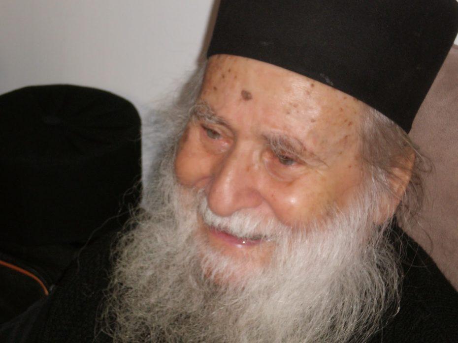 Προσευχή μετανοίας - Γέροντος Ιωσήφ Βατοπαιδινού