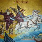 ΠΡΟΦΗΤΗΣ ΗΛΙΑΣ: Σήμερα γιορτάζει η Ορθοδοξία - Η προσευχή του