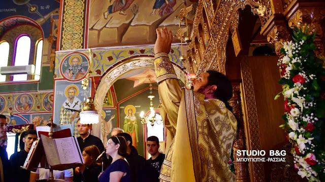 Αγία Μαρίνα: Θεία Λειτουργία στο Δημοτικό Διαμέρισμα του Νέου Ροεινού στην Αργολίδα