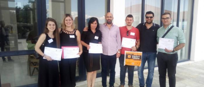 Συμμετοχή και Διακρίσεις της Σχολής Βυζαντινής Μουσικής της Μητρόπολης Φθιώτιδος στον Η' Πανελλήνιο Διαγωνισμό Ψαλτικής Τέχνης στο Βόλο