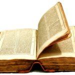 Ξεμάτιασμα - Ευχή Βασκανίας - Να διαβάζεται μόνο από Ιερέα
