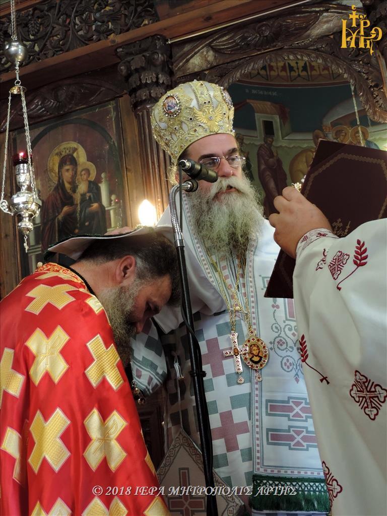 Ο Άρτης Καλλίνικος στην Αγία Παρασκευή Ματσουκίου χειροθέτησε Πνευματικό-Εξομολόγο