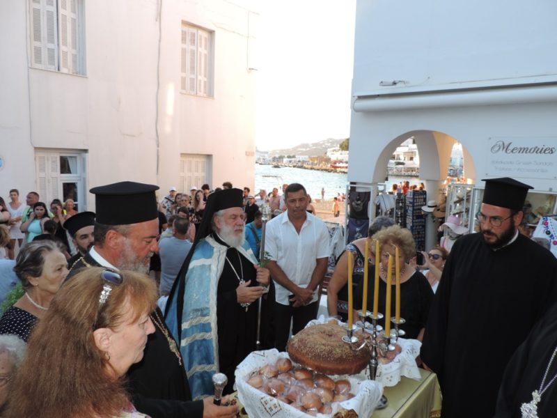 Μύκονος: Τιμήθηκε η μνήμη του Οσίου Παϊσίου στον Ιερό Ναό της Αγίας Προμήτορος Άννης
