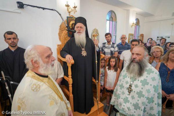Μεθεόρτιος Εσπερινός στον Ι. Ναό Αγίας Ειρήνης Χρυσοβαλάντου Σχοινά