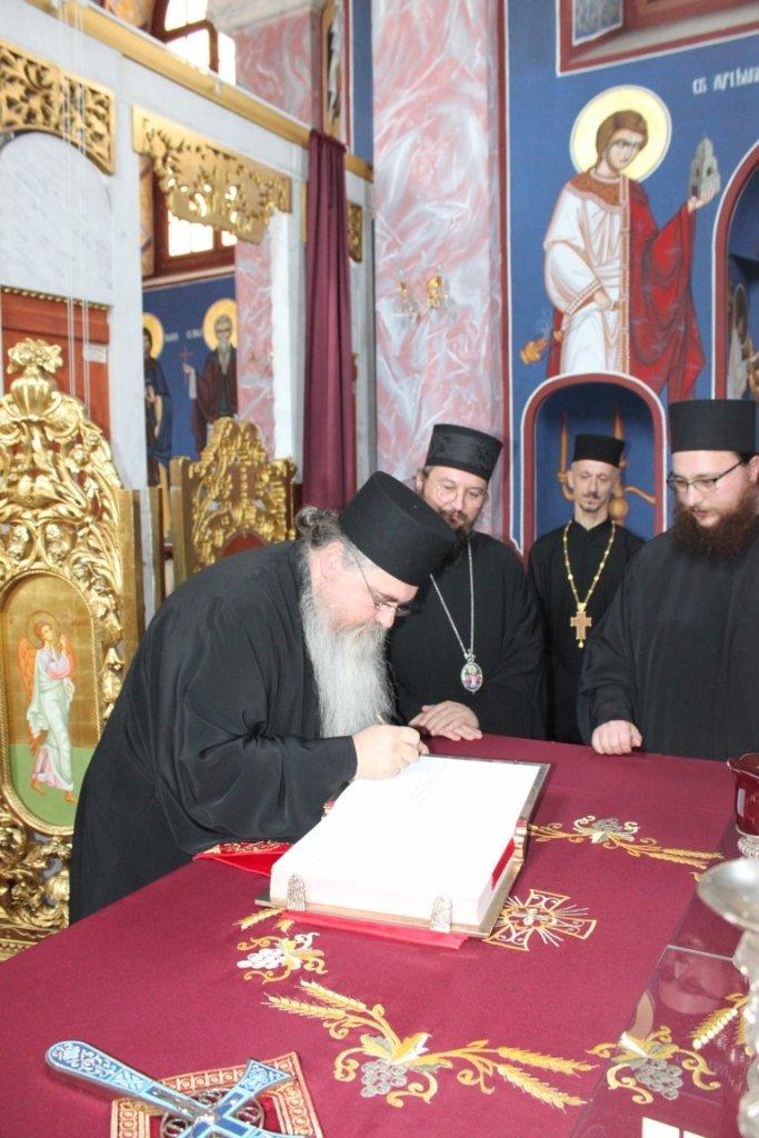 Ο Μητροπολίτης Καλαμαριάς Ιουστίνος στη Σερβία
