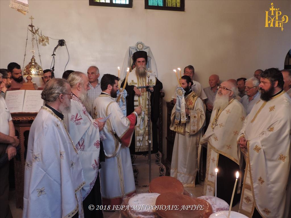 Προφήτης Ηλίας: Πανηγυρικός Εσπερινός στην Άρτα