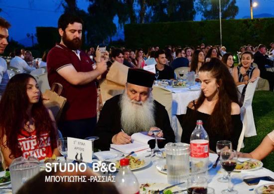 Ο Μητροπολίτης Νεκτάριος δεξιώθηκε τους απόφοιτους μαθητές της Αργολίδος