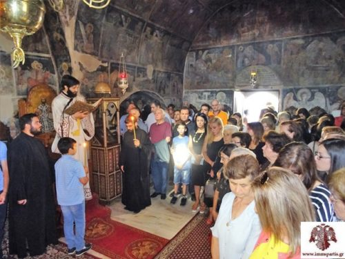 Εορτή Αγίων Αναργύρων και εγκατάσταση Αδελφότητος στη φερώνυμη Μονή στον Πάρνωνα