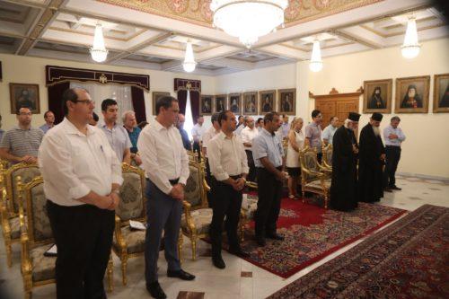 Παγκύπρια Σύσκεψη Οικονομικών Τμημάτων Θρόνων και Σταυροπηγιακών Μονών