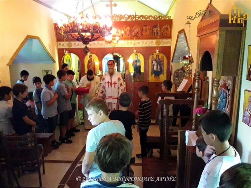 Κυριακή ΣΤ΄ Ματθαίου στις Κατασκηνώσεις της Ιεράς Μητροπόλεως Άρτης
