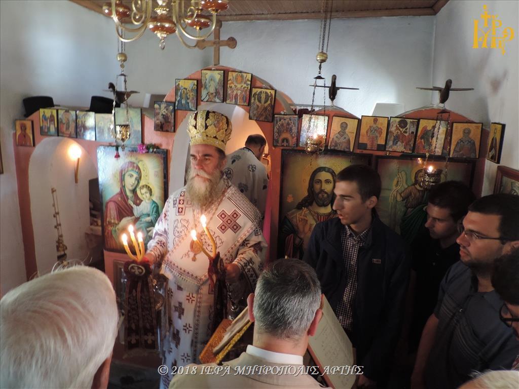 Πανήγυρις Αγίας Μαρίνης στο Βουργαρέλι Άρτης