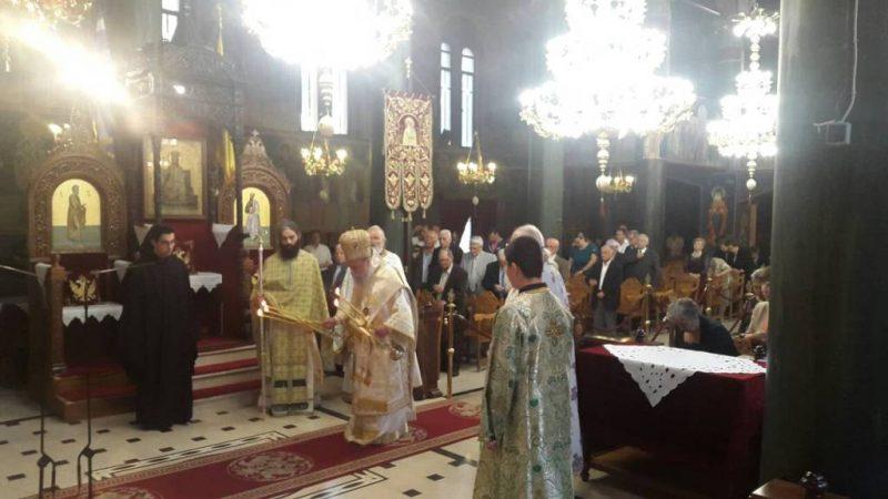 Γρεβενά: Κυριακή των Αγίων Αναργύρων στην Ευαγγελίστρια