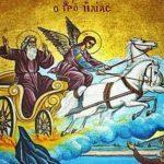 Προφήτη Ηλία - 20 Ιουλίου: Ο Άγιος ζει και είναι παρών - Η Ορθοδοξία τιμά τον μεγάλο προφήτη