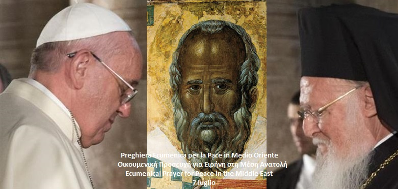 Κοινή προσευχή Βαρθολομαίου - Πάπα το Σάββατο 7 Ιουλίου για την ειρήνη στη Μέση Ανατολή