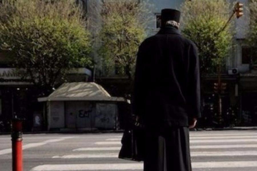 Βόλος: Ιερέας αυτοκτόνησε πριν τον αρραβώνα του γιου του