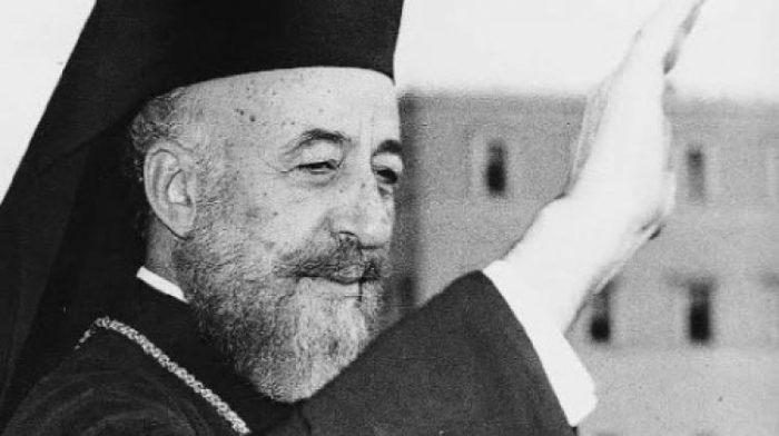 Δεν ξεχνώ: 44 χρόνια από την εισβολή και το πραξικόπημα στην Κύπρο