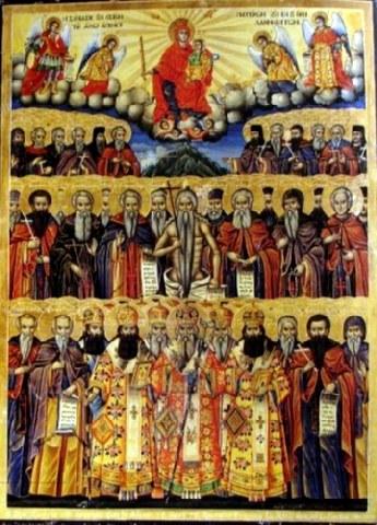 Σε πόσες κατηγορίες χωρίζει η εκκλησία μας τους Αγίους της και γιατί