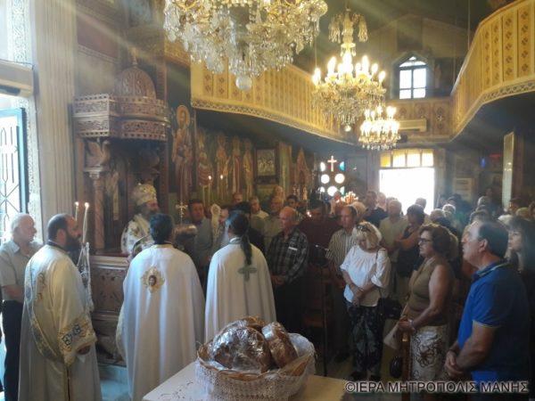 Αρχιερατική Θεία Λειτουργία στην Αβία