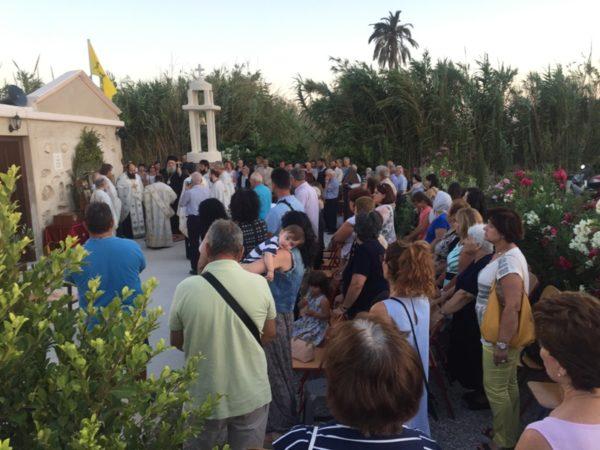 Νάξος: Εσπερινός στον Πανηγυρίζοντα Ιερό Ναό του Οσίου Παισίου