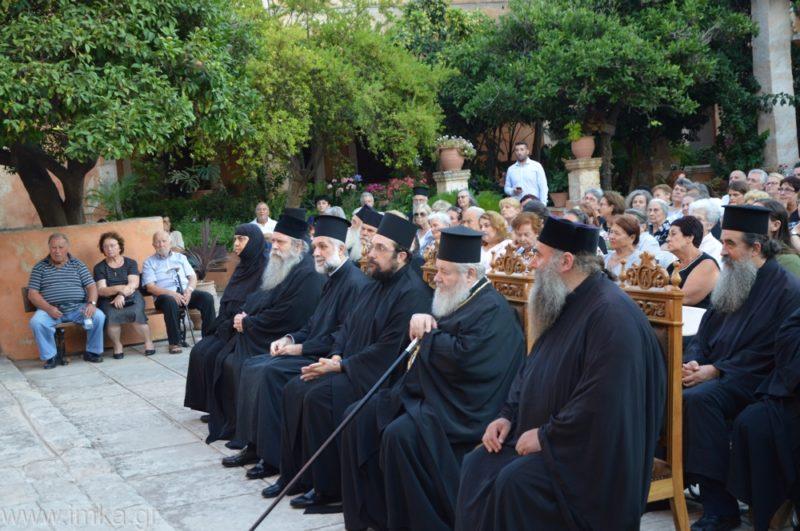 Πανηγυρικός εορτασμός για την Παναγία Τριχερούσα και τους προστάτες της Ι. Μονής Αγίας Τριάδος