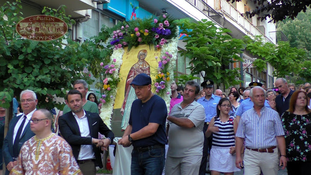Την πολιούχο τους Αγία Κυριακή τίμησαν τα Σέρβια