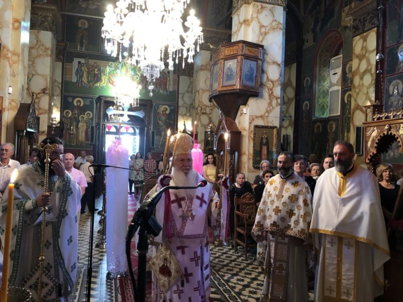Εορτή Προφήτη Ηλία στη Μητρόπολη Θηβών