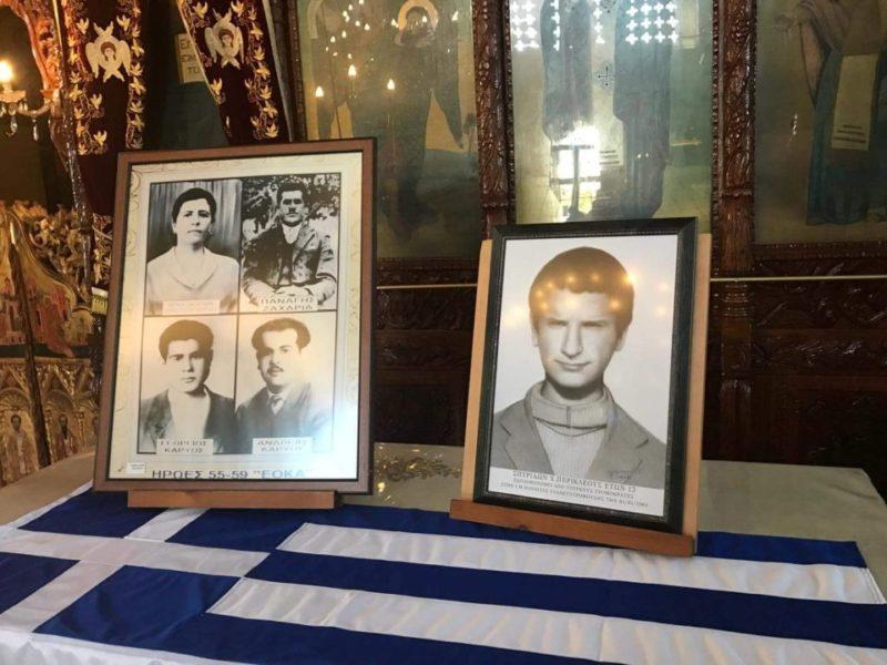 Εθνικοθρησκευτικό μνημόσυνο στο Αυγόρου