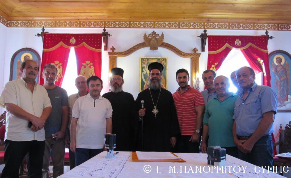 Πανορμίτης Σύμη: Υπεγράφη ο κανονισμός του ξενώνα διαμονής ηλικιωμένων