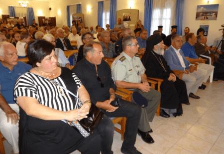 Λέρος: Συνάντηση Ειρήνης και Έκθεση Φωτογραφίας Μνήμης και Ελπίδας - Μήνυμα Βαρθολομαίου