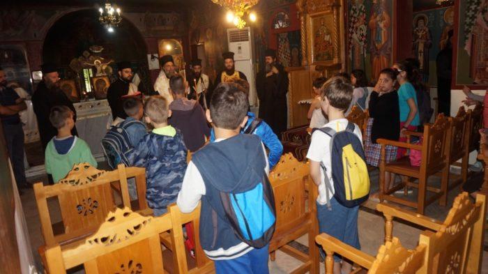 Πραγματοποιήθηκε το πρόγραμμα «Κατασκήνωση στην πόλη» της Μητρόπολης Θεσσαλιώτιδος