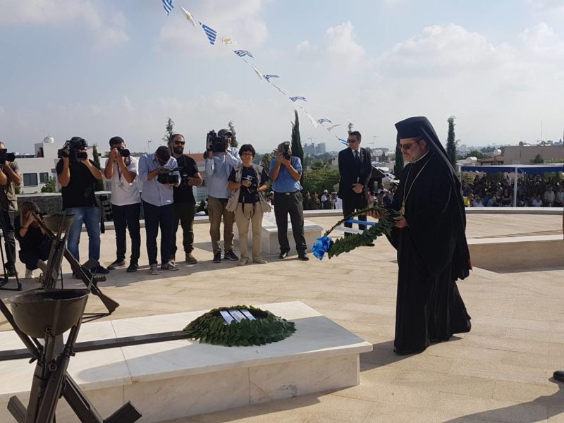 44 χρόνια από την μαύρη επέτειο της τουρκικής εισβολής στην Κύπρο