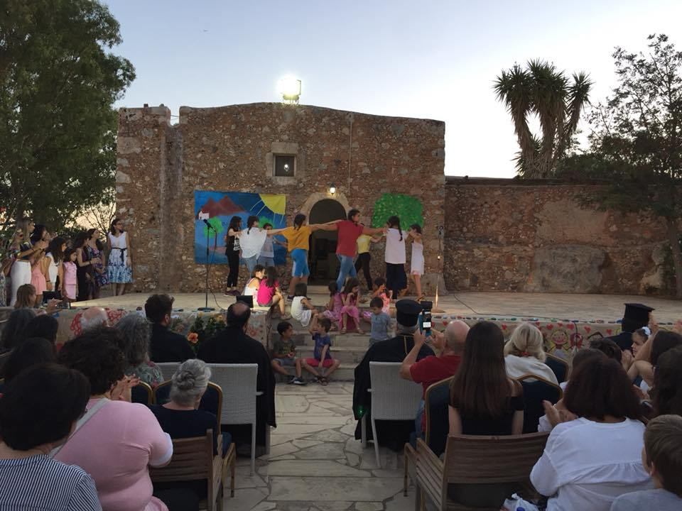 Μητρόπολη Κυδωνίας: Εορταστική εκδήλωση λήξης Α' Κατασκηνωτικής Περιόδου