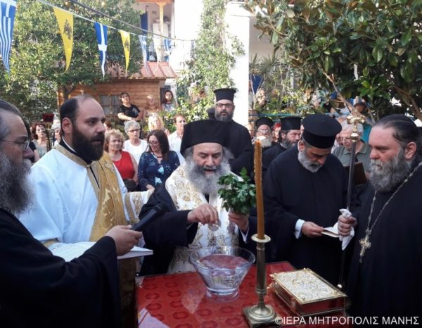 Θυρανοίξια Ιερού Ναού Αρχαγγέλου Μιχαήλ στο Μαυροβούνι Γυθείου