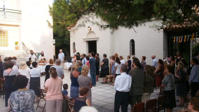 Αγία Άννα: Πανηγυρικός Εσπερινός στο ίδρυμα Χριστιανική Στέγη Κοριτσιού